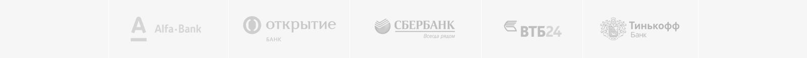 brands_ru