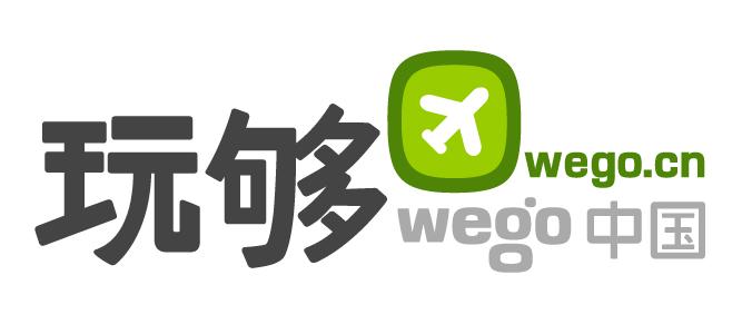 WegoCN_Logo